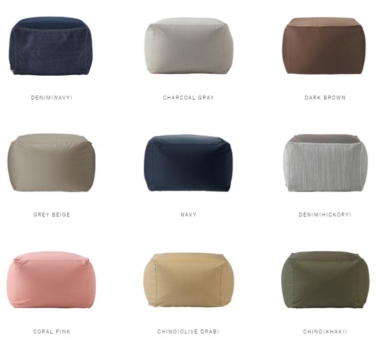 Muji Beads Sofa Or Bean Bag Cushion Review