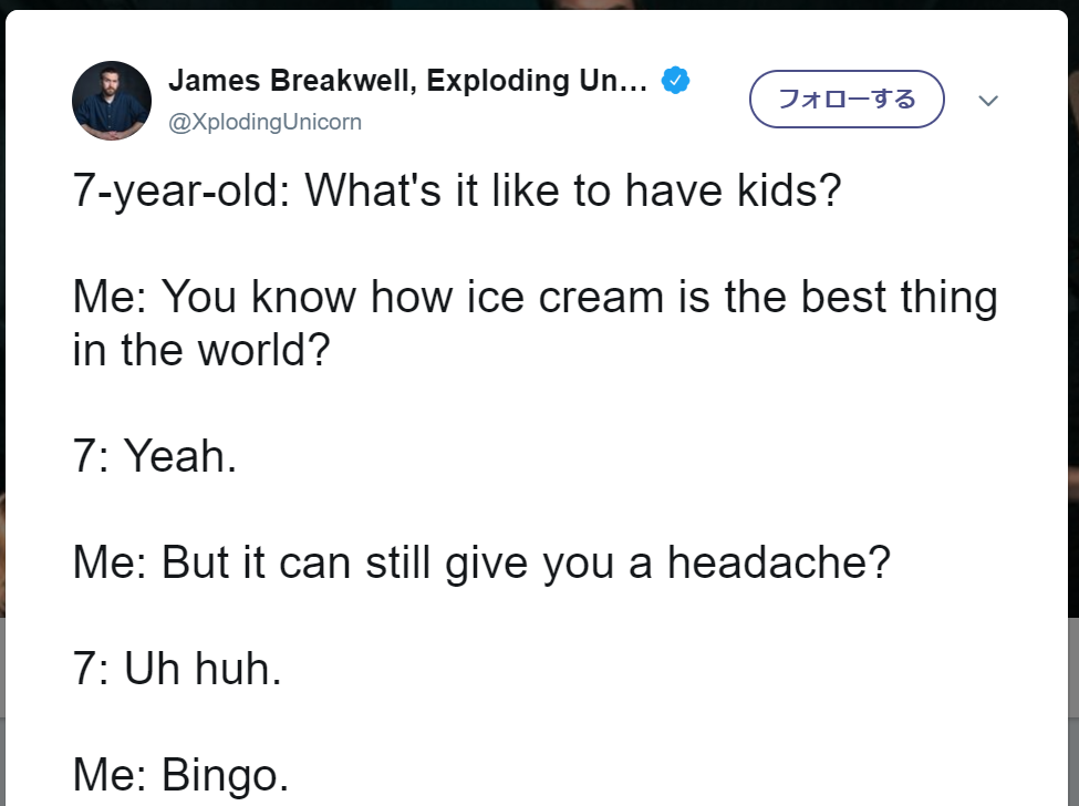New parent tweet