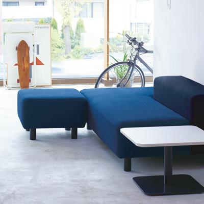 muji-sofa-bench-navy
