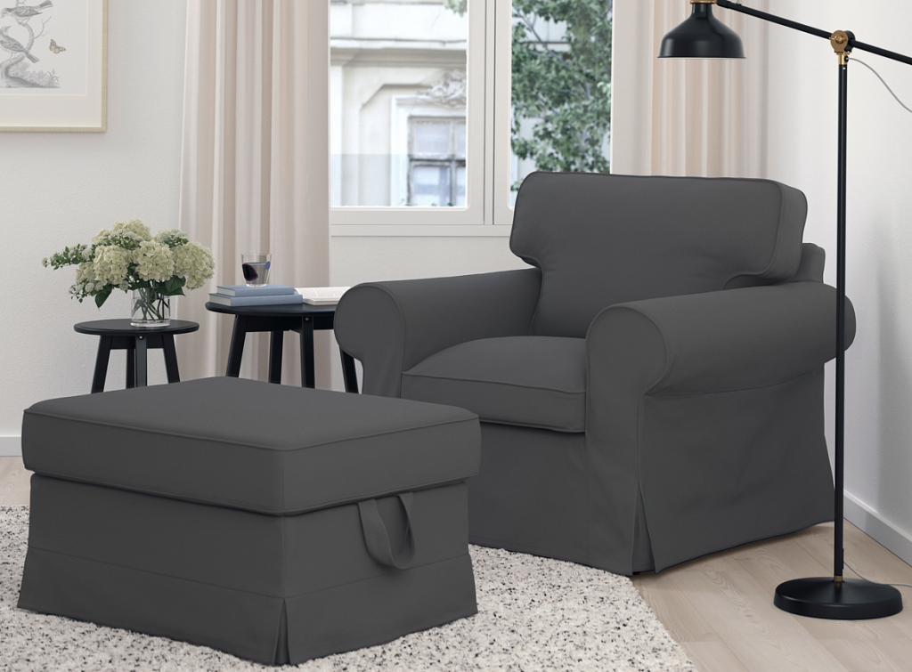 エークトルプのアームチェアはソファやオットマンと組み合わせるのにぴったりです。
